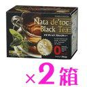 『ナタ・デ・トック ブラックティー 2箱』【ナタデトック】【ナタデトックティー】【ダイエットサポート茶】 【10P0…