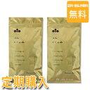 【定期購入】丹波なた豆茶・ティーバッグ[3g×30個入]2袋セット【送料無料】