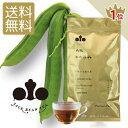 丹波なた豆茶Premium Pack/〜美味しさと実感の健康茶〜【送料無料】なたまめ茶/国産/無農薬/オーガニック/ノンカフェ…