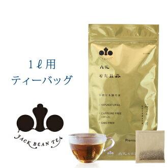 Tamba nata豆 Premium Pack / to taste and feeling of health tea-ball first tea / domestic / organic / organic and decaffeinated / superfoods