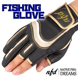 釣り フィッシング グローブ 手袋 釣り道具 ゆびなし ( バス釣り ルアー 釣り 海釣 川釣 ) nfd 日本正規品 オールシーズンあらゆるフィッシングシーンに 送料無料
