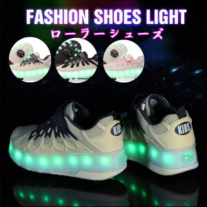 ローラーシューズ 光る ローラースケート USB充電 キッズ 大人 子供 メンズ 靴 女の子 スニーカー 通気性 ローラースケート ローラースニーカー