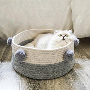 ペット 寝床 犬猫マット 直径40cm 昼寝マット ロープ素材編み キャットマット 小動物マット 猫 巣 犬 猫 ペット ベッド 猫ベッド ペットの巣 ネコハウス 編み 洗濯可 おしゃれ 北欧 ベット 小