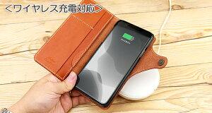 【栃木レザー】<iPhone11シリーズ対応>本革手帳型スマホケースiPhone全機種対応日本製栃木レザー本革ギフトプレゼントGIFT1111Pro11ProMaxXSXSmaxXRX87658s7s6s5sPlusSE