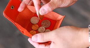 【栃木レザー】本革コインケース小銭入れ小さい小型ミニコイン小銭財布日本製栃木レザー本革ギフトプレゼントGIFT