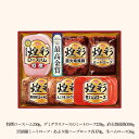 【送料無料】 丸大食品 煌彩ハムギフト 特撰ロースハム デミグラスソースのミートロー...