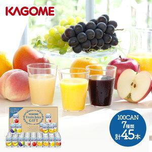 KAGOME フルーツジュース7種 計45本 各160g KGFB-50N ドリンク カゴメ ジュース 飲料 100CAN アップル オレンジ グレープ パイン ピーチ マンゴー お取り寄せ 特産 手土産 お祝い 詰め合せ おすすめ 贈