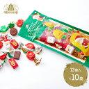 送料無料 モロゾフ クリスマスサプライズ (ミルクチョコレート) チョコレート 13個入 ×10袋 計130個 MCMO-0639 ス…