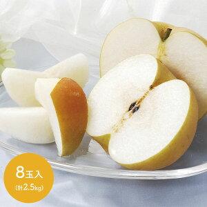 【送料無料】 幸水梨 フルーツ 果物 なし 梨 プレゼント セット B1933 お歳暮 結婚祝い 入学祝い 入園祝い お祝い 出産 御歳暮 ナシ 贈答品