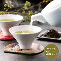 【60代女性】手土産やお年賀に!おいしいお茶セットって?
