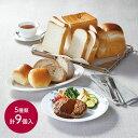 【送料無料】 金谷ホテル ベーカリー ブレッド 4種類 7個 ハンバーグ ステーキ 2個 セット ハニーロイヤル ホテルパン…