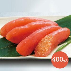 北海道 噴火湾 たらこ 400g 魚卵 低塩 惣菜 箱入り プレゼント C1947 お取り寄せ 特産 手土産 タラコ おすすめ 贈答品 内祝い お礼 お取り寄せグルメ ギフト 送料無料 バレンタイン 2021