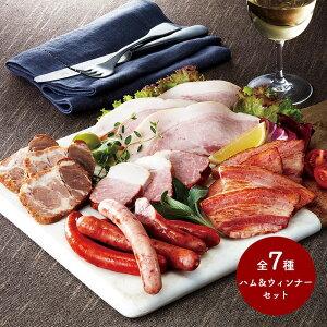 お買得 ハム ウインナー 手作り セット プレゼント あらびき チョリソー モモ ベーコン 焼き豚 ロース 加工 肉 イブ 美豚 F1929 お取り寄せ 手づくり ソーセージ 豚 贈答品 内祝い お礼 2020 お取