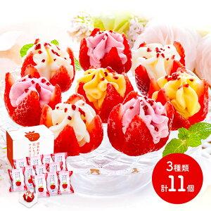 【送料無料】 花いちごのバラエティアイス(博多あまおう) 3種類 計11個 プレゼント スイーツ ストロベリー 練乳 マンゴー アイスクリーム プレゼント IW1000010675 ギフト お取り寄せ 特産 果肉