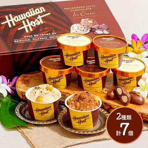 【送料無料】 ハワイアンホースト マカデミアナッツ チョコ アイス 2種類 計7個 ハワイ プレゼント スイーツ デザート プレゼント IW1000013545 ギフト ミルク チョコ ナッツ 人気 贈答品 内祝い