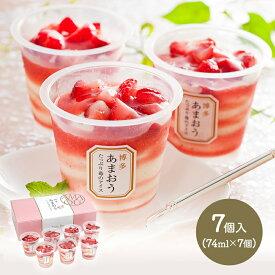 【送料無料】 博多あまおう たっぷり 苺のアイス プレゼント スイーツ ストロベリー アイスクリーム プレゼント A-AR 1000012789 お歳暮 御歳暮 ギフト お取り寄せ 特産 果肉 イチゴ 苺 贈答品