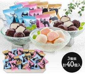 【送料無料】 イーペルの猫祭り プチ チョコ アイス 3種類 計40個 デザート スイーツ プレゼント A-EP 1000012299 お歳暮 御歳暮 ギフト バニラ クランチ ストロベリー おすすめ 贈答品