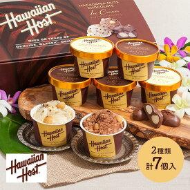 【送料無料】 ハワイアンホースト マカデミアナッツ チョコ アイス 2種類 計7個 ハワイ プレゼント スイーツ デザート プレゼント 2019 A-HH お中元 御中元 ギフト ミルク チョコ ナッツ 人気 贈答品 敬老の日