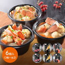 【送料無料】 小樽の小鍋 石狩鍋 カニ鍋 鮭うしお汁 3種類 計6食 1000010532 お取り寄せ 特産 手土産 お祝い 詰め合せ…