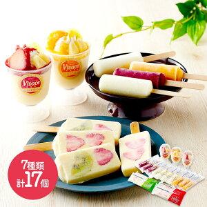 タトゥフォ アイス詰合せ 7種類 計17個 IWC2014 ストロベリー キウイ ミルク オレンジ グレープ 苺 いちご パフェ アイスクリームバー アイスキャンディ 詰め合わせ お取り寄せ 特産 贈答品 内