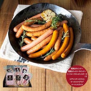 【送料無料】宮城 Meat Meister OSAKI ソーセージ ベーコン ウインナー ミートローフ スペアリブ お肉 惣菜 オードブル 豚肉 牛肉 SK1283 お歳暮 お取り寄せ セット 詰め合わせ 特産 お祝い 御歳暮