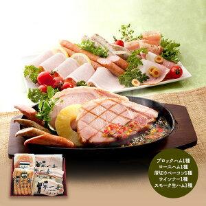 【送料無料】大阪 「夢一喜フーズ工房」 ハムセット 豚肉 お肉 惣菜 ウインナー ロースハム ブロック ベーコン スモーク 生ハムオードブル SK1304 お取り寄せ お祝い セット 詰め合せ おすす