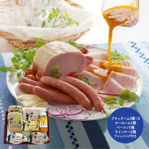 【送料無料】大阪 「夢一喜フーズ工房」 ハム・ウインナー詰合せ 豚肉 お肉 惣菜 ウインナー ロースハム ベーコン オードブル SK1312 お取り寄せ お祝い セット 詰め合せ おすすめ 贈答品 内