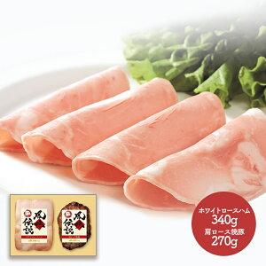 風味伝説豚肉 お肉 惣菜 ロースハム 焼豚 オードブル SK1320 お取り寄せ 特産 お祝い セット 詰め合せ おすすめ 贈答品 内祝い お礼 お取り寄せグルメ ギフト 送料無料 母の日 プレゼント 2021