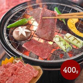 【送料無料】「 牛乃匠 」 神戸ビーフ焼肉 モモ 400g お歳暮 SK134 お取り寄せ 特産 手土産 お祝い 御歳暮 詰め合せ おすすめ 贈答品