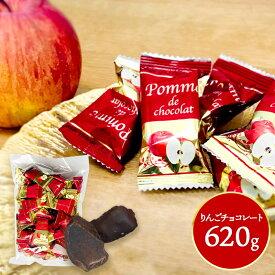 りんごチョコレート SK1515 チョコ チョコレート リンゴ ダークチョコレート お取り寄せ 特産 手土産 プレゼント お祝い 詰め合せ おすすめ 贈答品 内祝い お礼 2020 お取り寄せスイーツ お歳暮 ギフト 送料無料 御歳暮