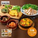 送料無料 東京品川 「スペインバル モン・テルセーロ」 スペイン料理セット 6種 計7個 SK1627 プレゼント 食品 ギフト…