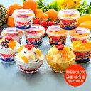 早割 【送料無料】鹿児島 南国白くまDX 練乳・マンゴー詰合せ 2種 各4個 計8個 SK1715 アイスクリーム スイーツ ギフ…
