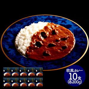 【送料無料】石川 金沢「プレミナンス」フレンチレストランの欧風カレー 10食 SK1744 お中元 御中元 洋食 惣菜 総菜 お取り寄せ 特産 手土産 お祝い 詰め合せ おすすめ おしゃれ 贈答品 内祝い
