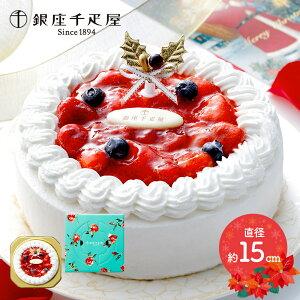 銀座千疋屋 ベリーのレアチーズケーキ 直径15cm SKX006 千疋屋 5号 洋菓子 デザート セット プレゼント ケーキ お祝い 贈答品 おいしい 美味しい 高級 冷凍 かわいい 内祝い お礼 お取り寄せグル
