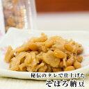 納豆 国産 国産大豆 そぼろ納豆 キムチそぼろ納豆 茨城名産品が選べるセット お得なまとめ買い 140g×12パック ナット…