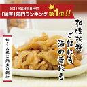 納豆【納豆の本場・茨城名産品】そぼろ納豆 140g ナットウキナーゼ 納豆キナーゼ 納豆菌