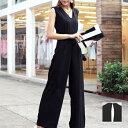 【あす楽 即納】 韓国 ファッション レディース オールインワン サロペット 夏 春 パーティー ブライダル nalo1552 ノースリーブ バックスリット ハイウエスト ワイドパンツ お呼ばれ コー