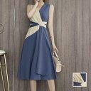 【一部即納+レビューでプレゼント♪】 韓国 ファッション レディース 韓国 パーティードレス お呼ばれワンピース 夏 春 パーティー ブライダル naloC461 お呼ばれ コーデ 結婚式 二次会 送