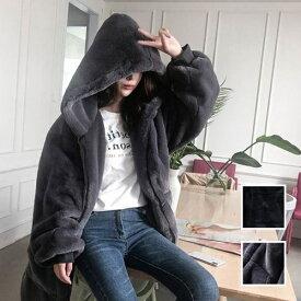 【一部あす楽 即納+レビューでプレゼント♪】 韓国 ファッション レディース アウター ムートン ファーコート 韓国 秋 冬 カジュアル PTXC599 オルチャン ファッション コーデ シンプル 定番 セレカジ 20代 30代 40代 2021 もこもこ ふわふわ エコファー パーカー オーバーサ