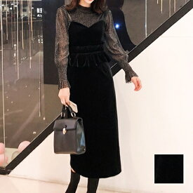 【一部あす楽 即納+レビューでプレゼント♪】 韓国 ファッション レディース セットアップ 秋 冬 春 パーティー ブライダル naloG154 お呼ばれ コーデ 結婚式 二次会 送料無料 セレブ セクシー 20代 30代 40代 2020 シースルー ペプラム タイト キャミワンピース