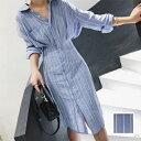 【即納】 韓国 ファッション レディース ワンピース 秋 冬 春 カジュアル 現品限り naloH470 タイト タック Yライン エレガント リゾート 韓国 オルチャン ファッション コーデ シンプル 定番 セレカジ 20代 30代 40代 きれいめ 2020