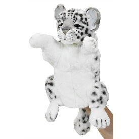 ハンサ【HANSA】リアルぬいぐるみハンドパペット ユキヒョウ32 雪ひょう 雪豹