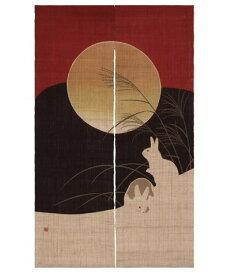 【京都洛柿庵】手染め手描きのれん「満月うさぎ」