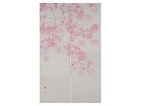 【京都洛柿庵】手染め手描き麻のれん 淡紅桜