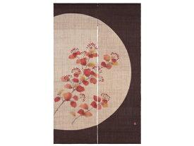 【京都洛柿庵】手描きのれんミヤマガマズミ