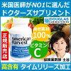 Vitamin C supplement 1,500 mg thyme release processing Douglas Laboratories C- max 1/3 split (180) small grain type nature origin vitamin C supplement