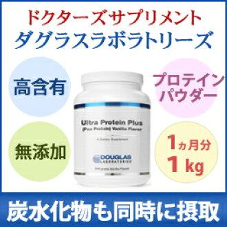 Ultra protein plus