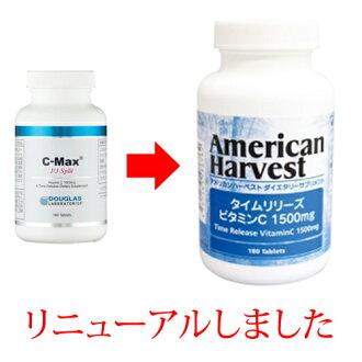 C-Max 1 / 3 split (vitamin C)