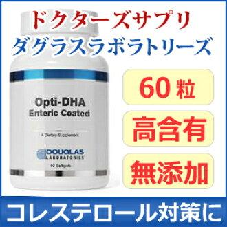醫生 PRI Opti-DHA (耐酸塗料) 最新一批: 12/2015年結束