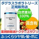 コラーゲン ドクターズサプリメント ダグラスラボラトリーズ コラーゲン フォルテ(150粒)【10P03Dec16】